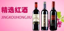 澳邦盛世酒业(上海)怎么下载万博体育app