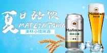 青岛汇海铭洋啤酒怎么下载万博体育app