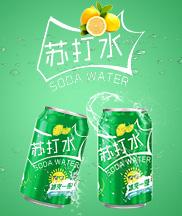安徽华享中药凉茶怎么下载万博体育app