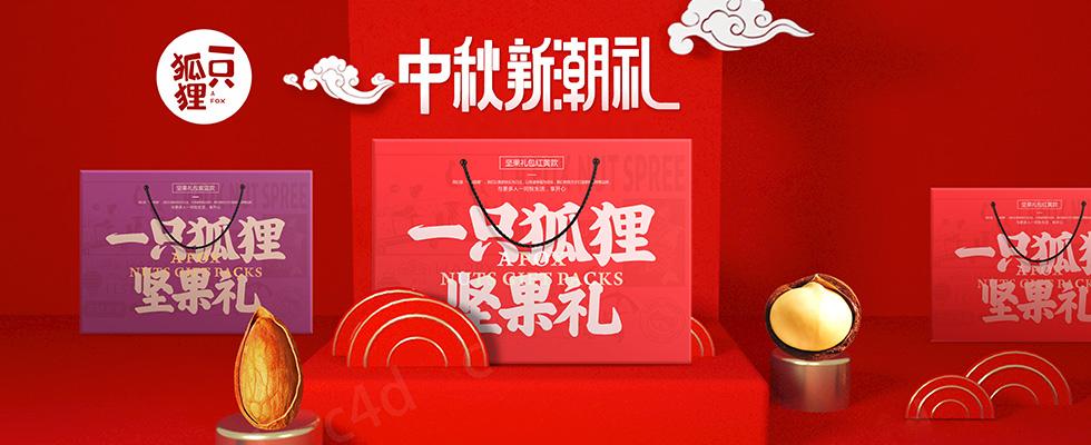 郑州一只狐狸电子商务怎么下载万博体育app