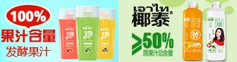 廣州市貝奇飲料有限公司