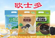 河南欧士多龙8官方网站app有限公司