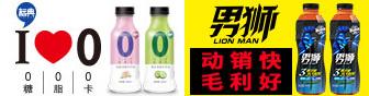 www.qhy360.com招租中…