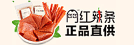 湖南省拾光悠味新万博平台怎么下载万博体育app