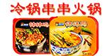 广汉腾祥食品有限公司