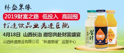 山西鲜汁农业科技有限公司