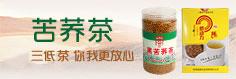 陕西赢林实业有限责任公司