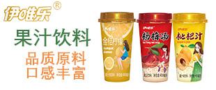 湖南唯乐食品科技有限公司