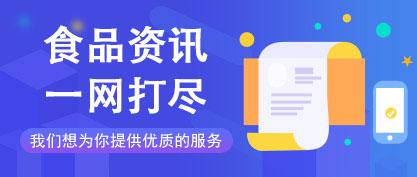 新万博平台资讯