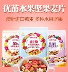 河南柏思芙德龙8官方网站app有限公司