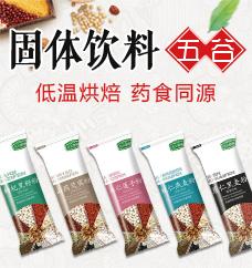郸城县硕园农业科技有限公司