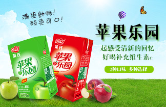 陕西荣氏食品有限公司