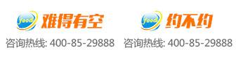 www.ytweimei.com招租中…