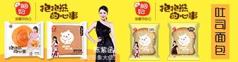 上海聯鮮食品有限公司