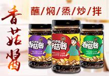 河南省巧手翁调味品怎么下载万博体育app