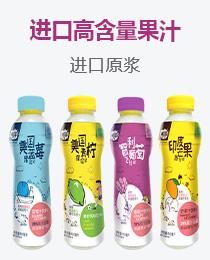 河南汇多滋饮品股份怎么下载万博体育app