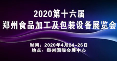 201920