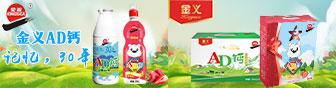 杭州优妮可食品有限公司