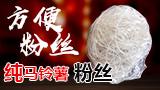 棗(zao)莊天潤(run)豐生物科技有(you)限(xian)公(gong)司(si)