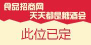 江蘇新美源食品有限公司
