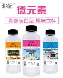 河南省渺配新万博平台怎么下载万博体育app