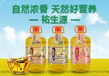 祐源(上海)新万博平台怎么下载万博体育app