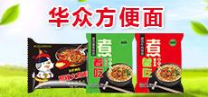 河北华众龙8官方网站app有限公司