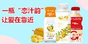 河北戀汁韻飲品有限公司