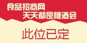 信陽濮淮飲品有限責任公司