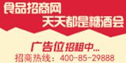 www.beiaustin.com招租中…