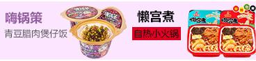 益陽林(lin)里香(xiang)食品有限公司