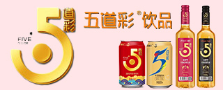 淼雨(广州)生物科技怎么下载万博体育app