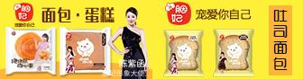 上(shang)海聯(lian)鮮食品有限公司