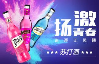 四会市益健新万博平台饮料怎么下载万博体育app
