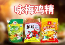 淮安市远吞调味新万博平台怎么下载万博体育app