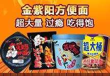 遵义金紫阳龙8官方网站app有限公司