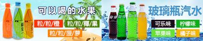新乡市吴铮饮料食品有限公司