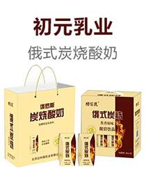 初元(北京)乳业科技怎么下载万博体育app