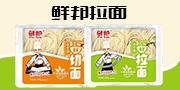 河北鮮(xian)邦食品有限公司(si)