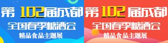 四川省風云廣告營銷有限責任公司