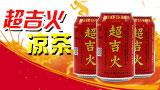四川任师傅饮料有限公司