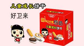 湖北方记龙8官方网站app有限公司