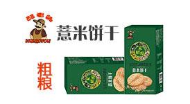 香港红鑫龙实业发展有限公司