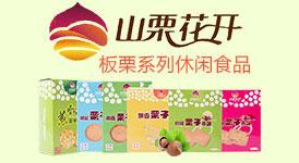 重庆风影龙8官方网站app有限公司