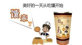 昌吉市佳禾坊龙8官方网站app厂
