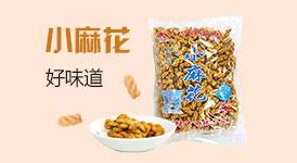 新化县可可琪龙8官方网站app厂