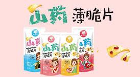 江苏第柒食客龙8官方网站app有限公司