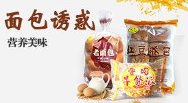 临沂市兰山区双豪龙8官方网站app有限公司