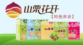 重庆风影新万博平台怎么下载万博体育app
