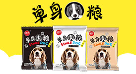 建瓯联华龙8官方网站app商行